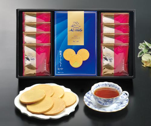 アルポルト 抹茶ギーフレット